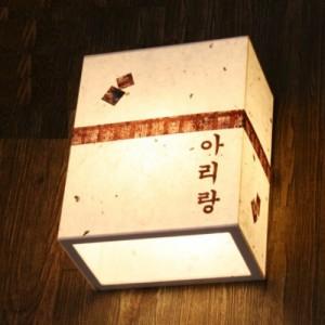 [한지등] 사각벽등[깨지글씨띠지]
